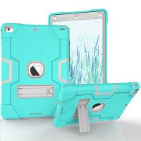 iPad Air硅胶套iPad5保护套皮套9.7英寸A1474 A1475 A1476保护壳