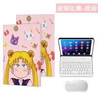 2019新款小米四代平板电脑保护套8.0寸网红华为10.8M6可爱卡通mi Pad4Plus10.1 小米4 美少女(