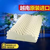 越南乳胶枕头护颈枕芯原装进口乳胶枕护颈枕按摩枕品质好