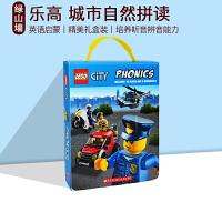 学乐出品 Scholastic Lego City Phonics 乐高城市英雄 12册 自然拼读 儿童绘本 儿童学习