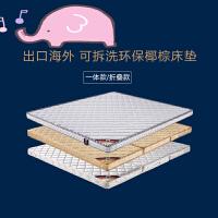 棕榈折叠椰棕床垫1.8m1.5米软硬棕垫床垫学生乳胶席梦思床垫o4c