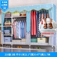 简易布衣柜钢管加粗加固简约现代经济型双人组装布艺衣橱租房用 2门 组装