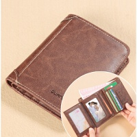 男士钱包短款日韩青年竖款钱夹多卡位驾驶证软皮夹男学生潮