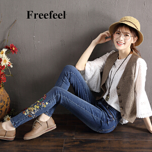 Freefeel春春季新款民族风刺绣高腰牛仔裤女修身显瘦弹力休闲小脚铅笔长裤