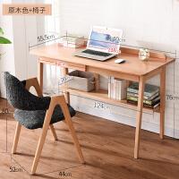实木书桌简约家用现代榉木电脑桌办公桌书房写字台欧式家具 否