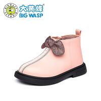 【1件2.5折价:95元】大黄蜂女童鞋冬季皮靴2019新品小童时尚靴子短靴马丁靴