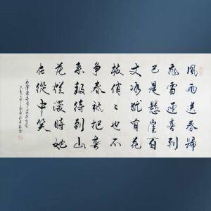 中国人民书画院院士  郭福军    咏梅  04