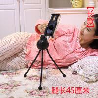 手机支架懒人通用看电视自拍床头多功能直播床上手机架子神器