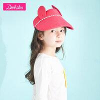 【3折价:29】笛莎女童帽子2018秋季新款儿童帽子中大童立体耳朵空顶帽