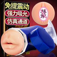 飞机杯男用自慰器名器电动活塞式夹吸撸撸杯情趣性用品xb