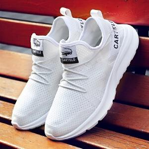 卡帝乐鳄鱼男鞋帆布鞋新款透气潮鞋小白网面网鞋青年韩版跑步鞋