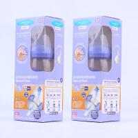 [当当自营]Lansinoh兰思诺 宽口径PP塑料奶瓶240ml 自然波浪系列 两只装