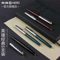 【英雄官方旗舰店】英雄(HERO)329特细铱金钢笔-6支装