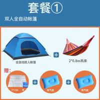 全自动2人3-4人自驾游二室一厅野外露营帐篷户外双人多人野营