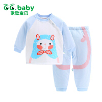 歌歌宝贝 冬季新款婴幼儿套装 男女宝宝棉套装  宝宝内胆纯棉冬装新生儿棉袄套装