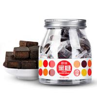虎标原味黑糖150g 黑糖块红糖块古代方法手工甘蔗月子红糖