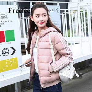 Freefeel2018秋冬新款棉服短款女装韩版时尚休闲夹克上衣羽绒棉服802