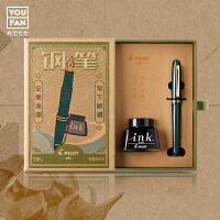 PILOT/百乐有范专卖 日本进口文具学生专用钢笔可换墨囊FP-78G +f尖透明金尖万年笔送人硬笔书法练字刚笔礼盒