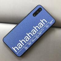 华为p2pro冷淡风p1plus手机壳mate1蓝色3e保护套荣耀v1nova2s