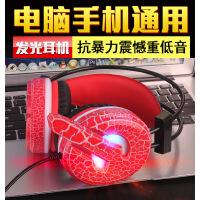 笔记本台式电脑耳机头戴式耳麦电竞网吧游戏绝地求生吃鸡带麦话筒cf