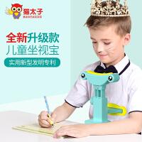 猫太子电子坐姿矫正器儿童视力保护器防学生近视姿势纠正仪写字架