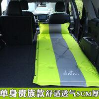车载充气床垫轿车SUV 后排车中气垫床旅行床汽车用车震床睡垫 汽车用品