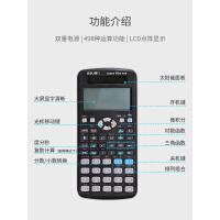 学计算器991CN中文版学生考试专用多功能函数计算器太阳能大学考研便携 可算方程向量复数积分进制转化