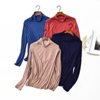 高领打底衫大码女装秋冬装堆堆领秋衣韩版修身长袖女士T恤
