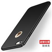 苹果7手机壳iphone7硬A1660 保护套4.7寸钢化膜lphone8磨砂pingg7