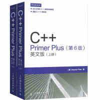 C++ Primer Plus(第6版)英文版(上下册) [美]史蒂芬・普拉达(Stephen Prata) 9787