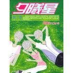 夕曦星 公主Snow 上海三联书店 9787542621825