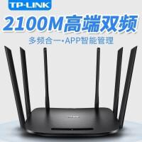 斐讯(PHICOMM)K2P AC1200M智能APP双频全千兆无线路由器WiFi穿墙双频5g家用宿舍企业办公智能手游