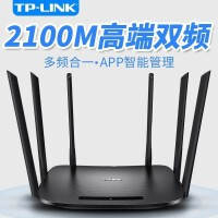 TP-LINK千兆端口双频无线路由器2100M无线家用大功率穿墙高速wifi app穿墙王光纤宽带智能5G大户型别墅漏