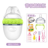 婴儿硅胶奶瓶新生儿宽口径防摔防胀气宝宝安全奶瓶柔软可挤压a220