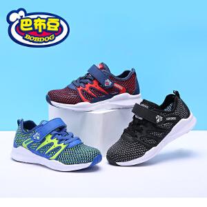 巴布豆童鞋 男童网布鞋2018夏季新款透气男童单网运动鞋休闲鞋男