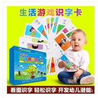 特价早教游戏识字卡片 幼儿识字卡 宝宝益智看图识字卡0-3-6岁