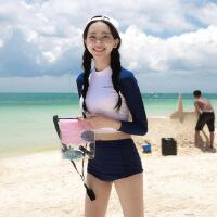 温泉泳衣韩国保守防晒长袖高腰游泳衣女分体三角显瘦遮肚运动泳装 蓝色