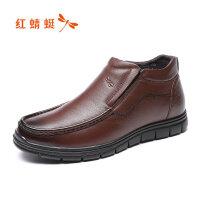 【红蜻蜓限时秒杀,领�涣⒓�100】红蜻蜓棉鞋男真皮冬季保暖加绒休闲高帮皮鞋中老年爸爸鞋