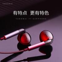 唐�� T1原�b正品耳�C入耳式有�高音�|�m用oppo�A��vivo小米�s耀三星手�Cx21安卓通用k歌x9半游��r11�於�式塞