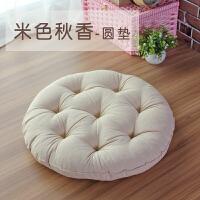蒲团坐垫瑜伽飘窗垫棉麻加厚日式地板圆榻榻米椅垫布艺打坐禅修垫 乳白色 米色-圆垫