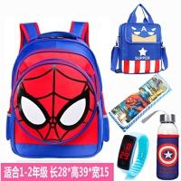 天天书包小学生男儿童6-12周岁蜘蛛侠男生1-3-5三年级幼儿园7 蜘蛛小蓝(笔袋+表+补习+水杯) 适合1-2年级