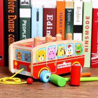 宝宝玩具0-1-2-3周岁益智男孩女孩幼儿童早教智力开发积木可啃咬6