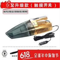 多功能车载吸尘器干湿两用 打气机汽车充气泵90W带压力表SN8258