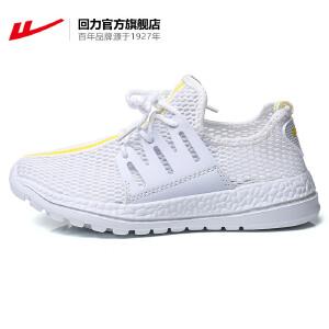 【到手价59】回力女鞋网鞋夏季新款透气女网面鞋运动跑步鞋子低帮系带休闲板鞋