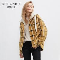 【开学季 到手价:320元】毛呢外套女迪赛尼斯宽松单排扣连帽格子毛呢大衣