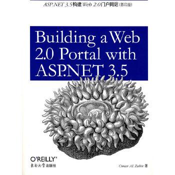 ASP.NET3.5构建Web2.0门户网站(影印版)