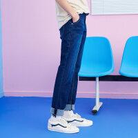 【1件4折到手价:66】美特斯邦威牛仔裤男装夏季新款潮流韩版嵌线长裤修身小脚裤子