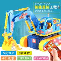 【悦乐朵玩具】儿童电动遥控玩具车会讲故事智能红外遥控工程车 万向灯光 早教机挖掘机宝宝男孩玩具