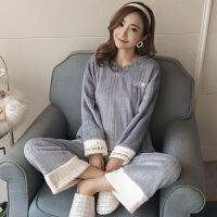 珊瑚绒睡衣女冬季保暖条纹V领可爱秋天法兰绒家居服套装