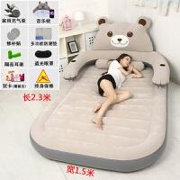 龙猫充气床卡通榻榻米床垫可爱懒人沙发单双人家用气垫床加厚睡垫 双人床/ 2.3*1.5米 灰色【豪华】 其它